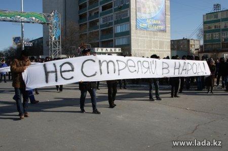 Возле площади Ынтымак в центре Актау собралось свыше 400 человек