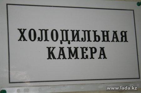 В морге 26 микрорайона Актау трупов из Жанаозена нет